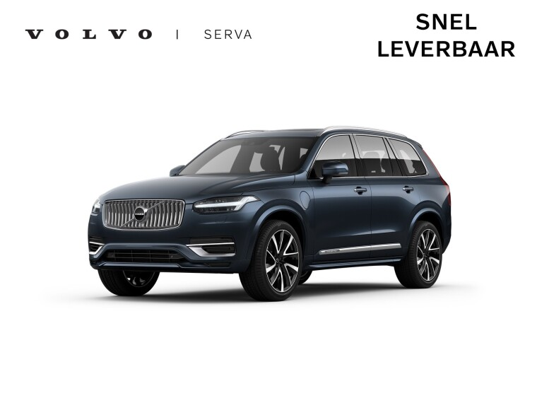 Foto van Volvo XC90 T8 Recharge AWD Inscription Exclusive | Luchtvering | Bowers & Wilkins |