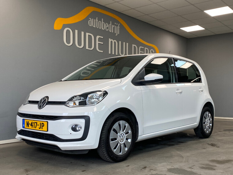 mobile   Autobedrijf Oude Mulders