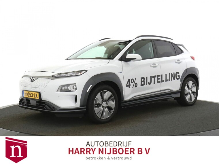 Hyundai Kona EV Premium 64 kWh 204 PK 4% Bijtelling | Prijs Excl Btw ! |